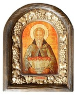 Стилиан Пафлагонский. Икона Иерусалимская арочная