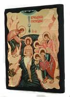 Крещение Господне, икона синайская, 13 Х 17