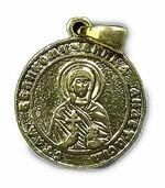 Образок нательный литой (68) Св.Вл.Муч. Анастасия, цвет золото