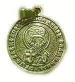 Образок нательный литой (61) Св. Рв.Ап.Кн. Владимир, цвет золото