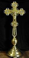 Крест напрестольный требный выносной, на подставке, № 20