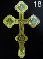 Крест напрестольный требный № 18