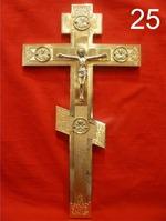 Крест напрестольный требный № 25