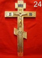 Крест напрестольный требный № 24