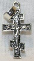 Крест нательный металл (1-11) литой цвет серебро чернение