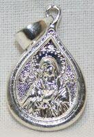 Образок нательный литой (36) Умиление Б.М., цвет серебро