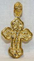 Крест нательный металл (1-40) литой цвет золото