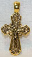 Крест нательный металл (1-28) литой цвет золото чернение