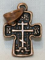Крест нательный металл (1-15) литой цвет бронза
