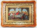 Тайная вечеря, светлый фигурный киот, багет виноград. Храмовая икона (41 Х 31)