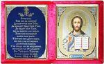 Спаситель, складень бархат с молитвой (Б-22-М-1-КУ) цвет красный, лик узор 10Х12