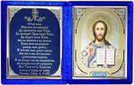 Спаситель, складень бархат с молитвой (Б-22-М-1-СУ) цвет синий, лик узор 10Х12