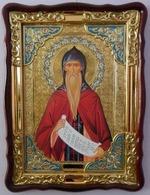 Максим Грек, в фигурном киоте, с багетом. Храмовая икона (60 Х 80)