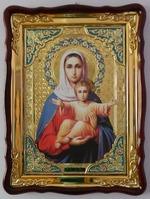 Азъ Есмь Б.М., в фигурном киоте, с багетом. Храмовая икона (60 Х 80)