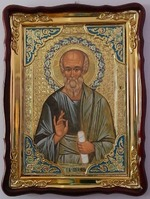 Иоанн Богослов, в фигурном киоте, с багетом. Храмовая икона (60 Х 80)