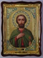Анатолий. Св. муч., в фигурном киоте, с багетом. Храмовая икона 60 Х 80 см.