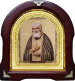 Серафим Саровский. Аналойная арочная икона (А-55)