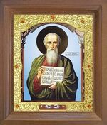 Иоанн Богослов. Икона в деревянной рамке с окладом (Д-26псо-126)