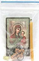 Казанская Б.М. (зол). Набор для домашней молитвы (Zip-Lock). Лик, молитва, свечка, ладан, крестик