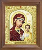 Казанская Б.М. Икона в деревянной рамке с окладом (Д-25псо-13)