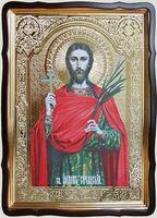 Иоанн Сочавский, в фигурном киоте, с багетом. Храмовая икона 60 Х 80 см.
