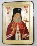 Лука Крымский, икона Греческая, 13 Х 17