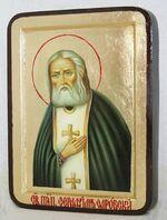 Серафим Саровский (пояс), икона Греческая, 13 Х 17