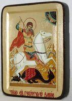 Георгий, убивающий змея, икона Греческая, 13 Х 17