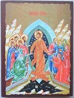 Воскресение Христово, икона под старину JERUSALEM прямая (13 Х 17)