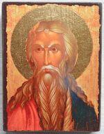 Илья Пророк (оплечный), икона под старину JERUSALEM прямая (13 Х 17)
