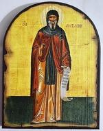 Антоний Печерский (рост), икона под старину JERUSALEM, арка (13 Х 17)