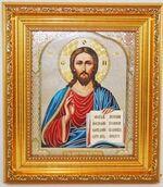 Спаситель, Икона в багетной рамке 14 Х 16
