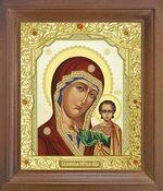 Казанская Б.М. Икона в деревянной рамке с окладом (Д-25псо-14)
