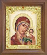 Казанская Б.М. Икона в деревянной рамке с окладом (Д-26псо-14)