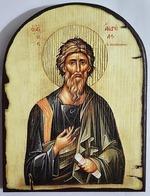 Андрей Первозванный (пояс), икона под старину JERUSALEM, арка (13 Х 17)