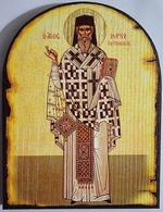 Апостол и Евангелист Марк, икона под старину JERUSALEM, арка (13 Х 17)
