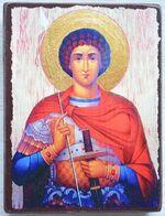 Георгий Победоносец (пояс, светлый фон), икона под старину JERUSALEM панорамная, с клиньями (13 Х 17)