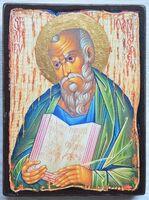 Апостол и Евангелист Иоанн (пояс, светлый фон), икона под старину JERUSALEM панорамная, с клиньями (13 Х 17)