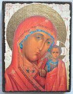 Казанская Б.М. (светлый фон, красное одеяние), икона под старину JERUSALEM панорамная, с клиньями (13 Х 17)