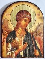 Арх. Михаил (пояс), икона под старину JERUSALEM, арка (13 Х 17)