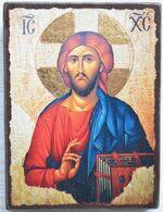 Спаситель (пояс, светлый фон), икона под старину JERUSALEM панорамная, с клиньями (13 Х 17)