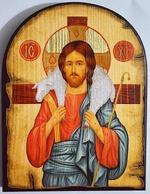 Добрый пастырь, икона под старину JERUSALEM, арка (13 Х 17)