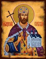 Владислав Сербский, икона под старину JERUSALEM панорамная, с клиньями (13 Х 17)