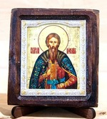 Вячеслав Чешский, Икона Византикос, полуоклад, 8Х6