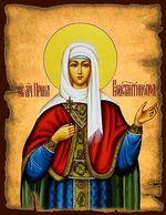 Ирина Св. Мч., икона под старину JERUSALEM прямая (13 Х 17)