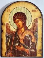 Арх. Гавриил (пояс), икона под старину JERUSALEM, арка (13 Х 17)