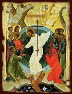 Воскресение Христово (светлый фон), икона под старину JERUSALEM панорамная, с клиньями (13 Х 17)