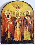 Василий Великий, Иоанн Златоуст, Григорий Двоеслов, Святители, икона под старину JERUSALEM, арка (13 Х 17)