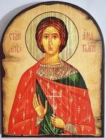 Анатолий Св.Мч., икона под старину JERUSALEM, арка (13 Х 17)