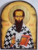 Василий Великий, икона под старину JERUSALEM, арка (13 Х 17)